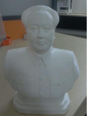 毛泽东毛主席